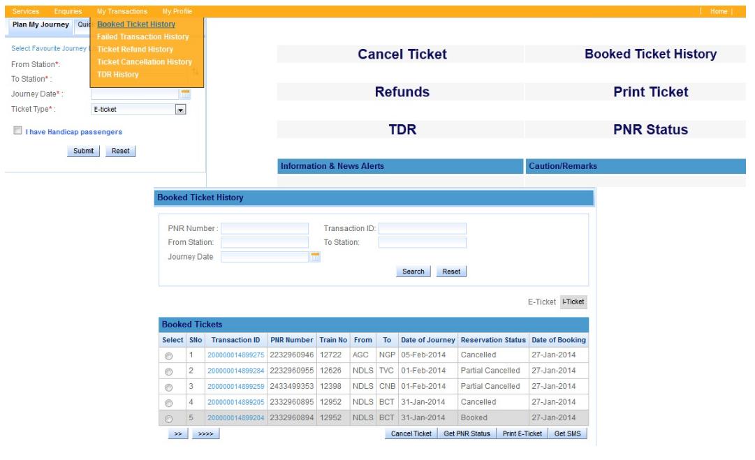 e-Ticket Cancel Kaise Karen - ई-टिकट रद्द करने की