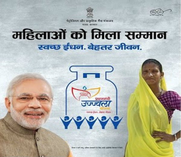Image result for ujjwala yojana