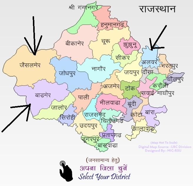राजस्थान भूमि रिकॉर्ड ऑनलाइन कैसे