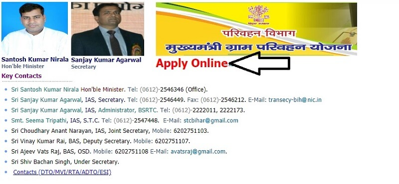 Image result for बिहार मुख्यमंत्री ग्राम परिवहन योजना पोर्टल